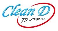 Clean D